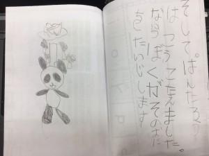 パン太郎_170113_0002