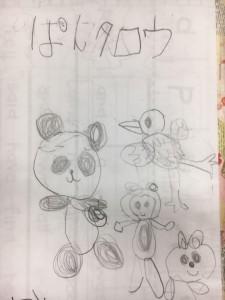 パン太郎_170113_0010