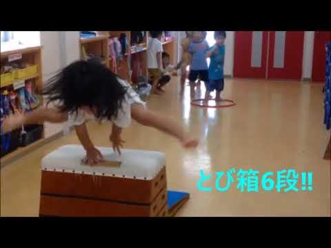 体操教室~とび箱~